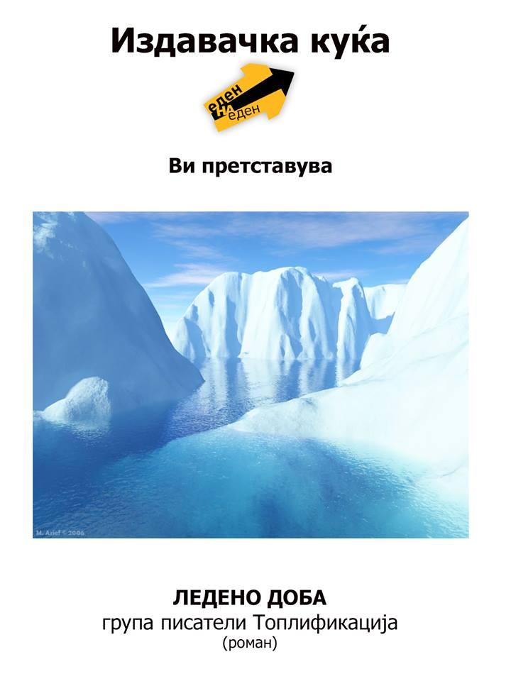 kniga4