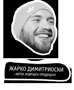 zanas1-zarko