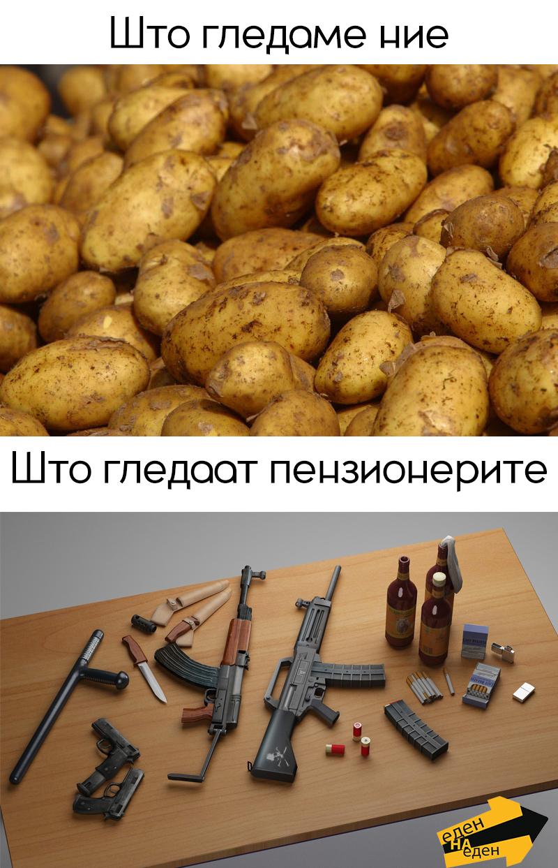 potatoes copy2