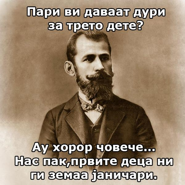 ByKDpoiIIAAQKcc