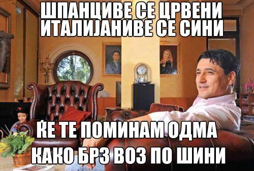 VOZPOSHINI