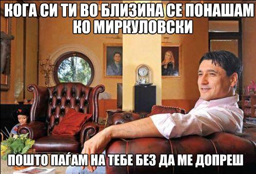 MIRKULOVSKI