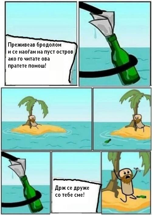 BRODOLOMEC2