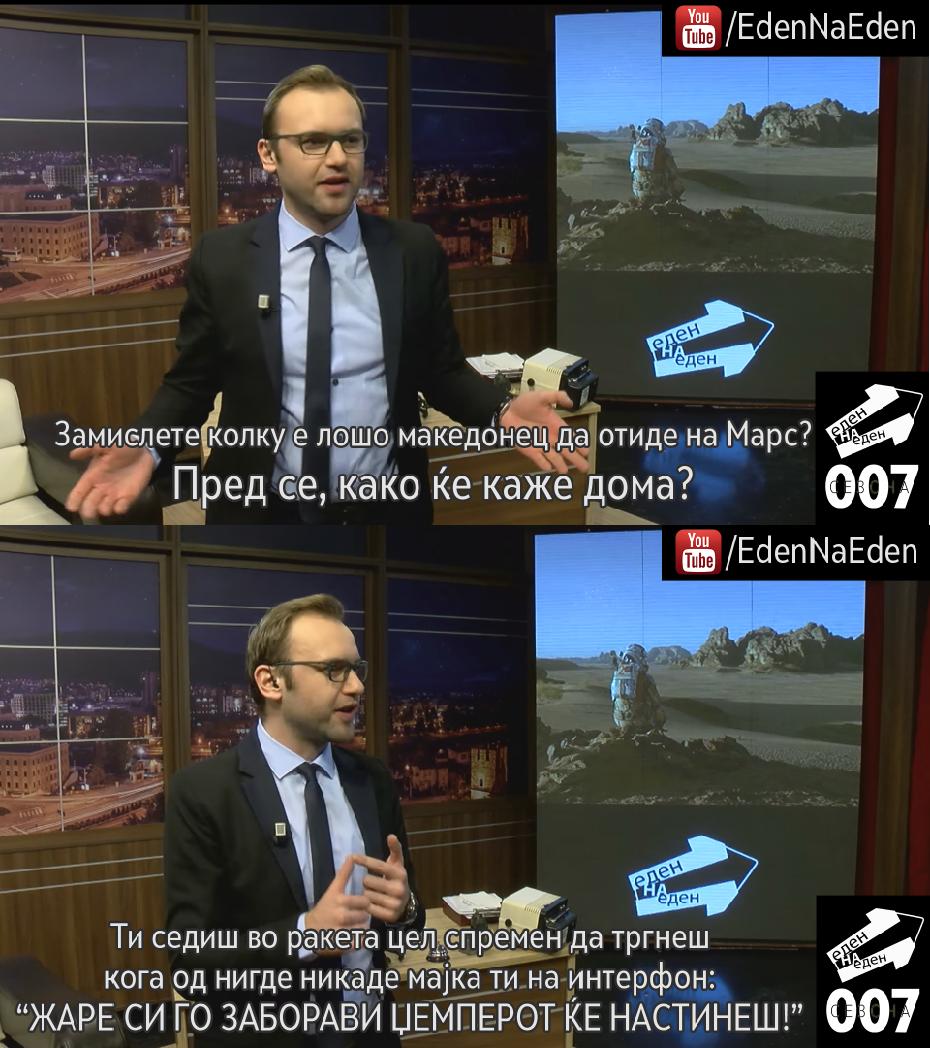 marsovec2
