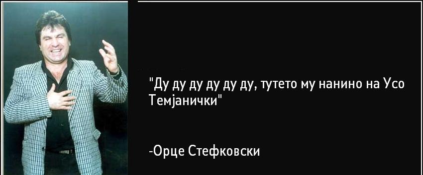 orce stefkovski