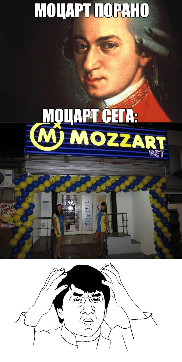 MOZZZZ