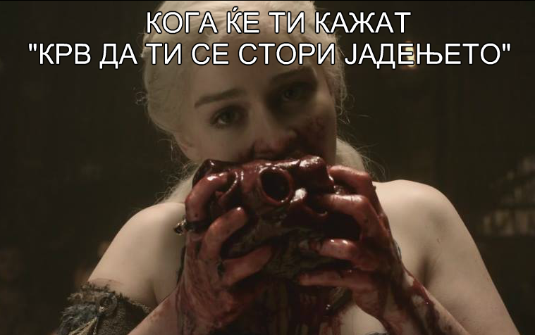 krv da ti se stori