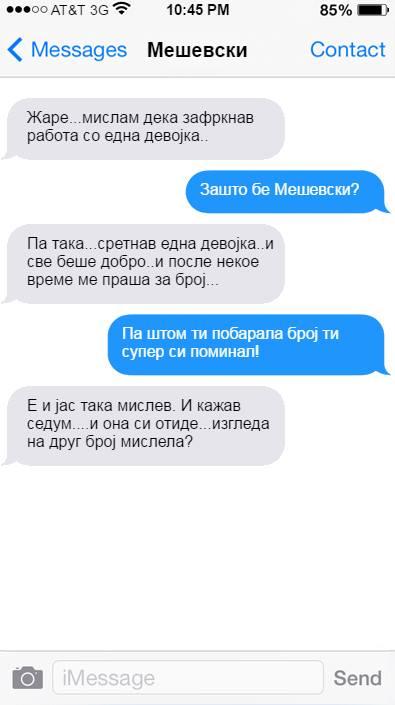 mesevski