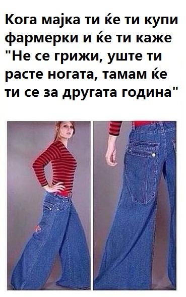 majka ti obleka